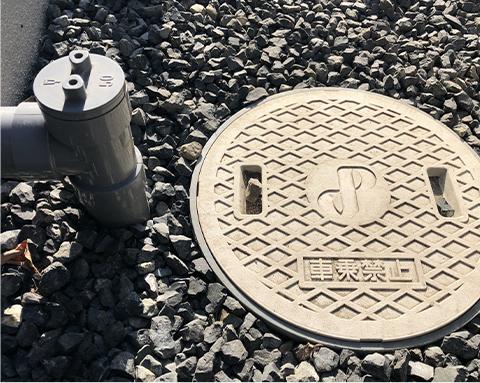 水回り環境整備メンテナンスの画像